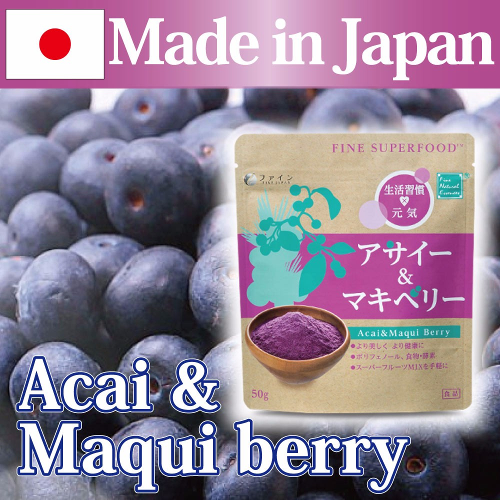 Best-selling Acai and Maqui berry powder with frozen yogurt mix, small lot order available