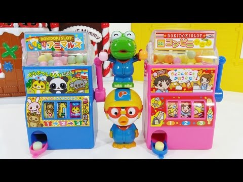 Children's Toys | Pachinko Slot Machine Mini Candy Vending Machine Toy Pororo