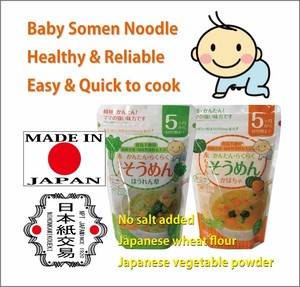 No salt added and Reliable wheat flour grown in Japan Baby Somen noodle, Baby Udon noodle is also available