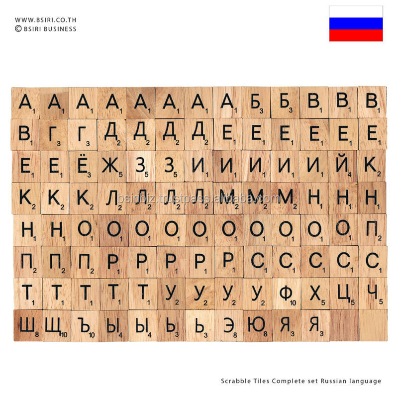 Wooden Craft Letters Scrabble Tiles Complete Set Russian