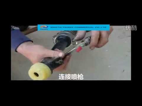 wall plaster mortar spray paint machine / cement sand sprayer machine/paint cement equipment