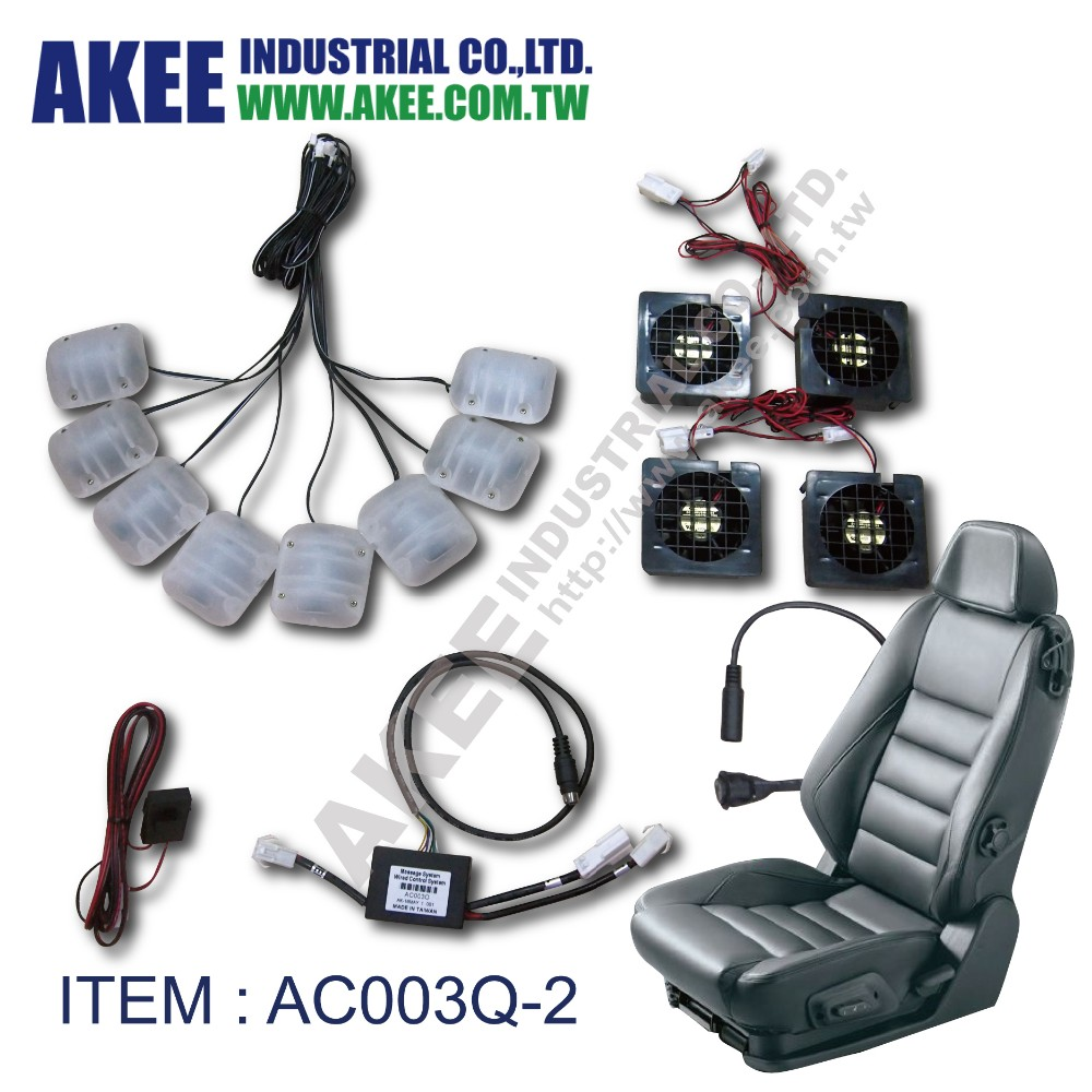 4 Fan And 8 Vibration Motors Car Seat Electrical Massage Cooling System