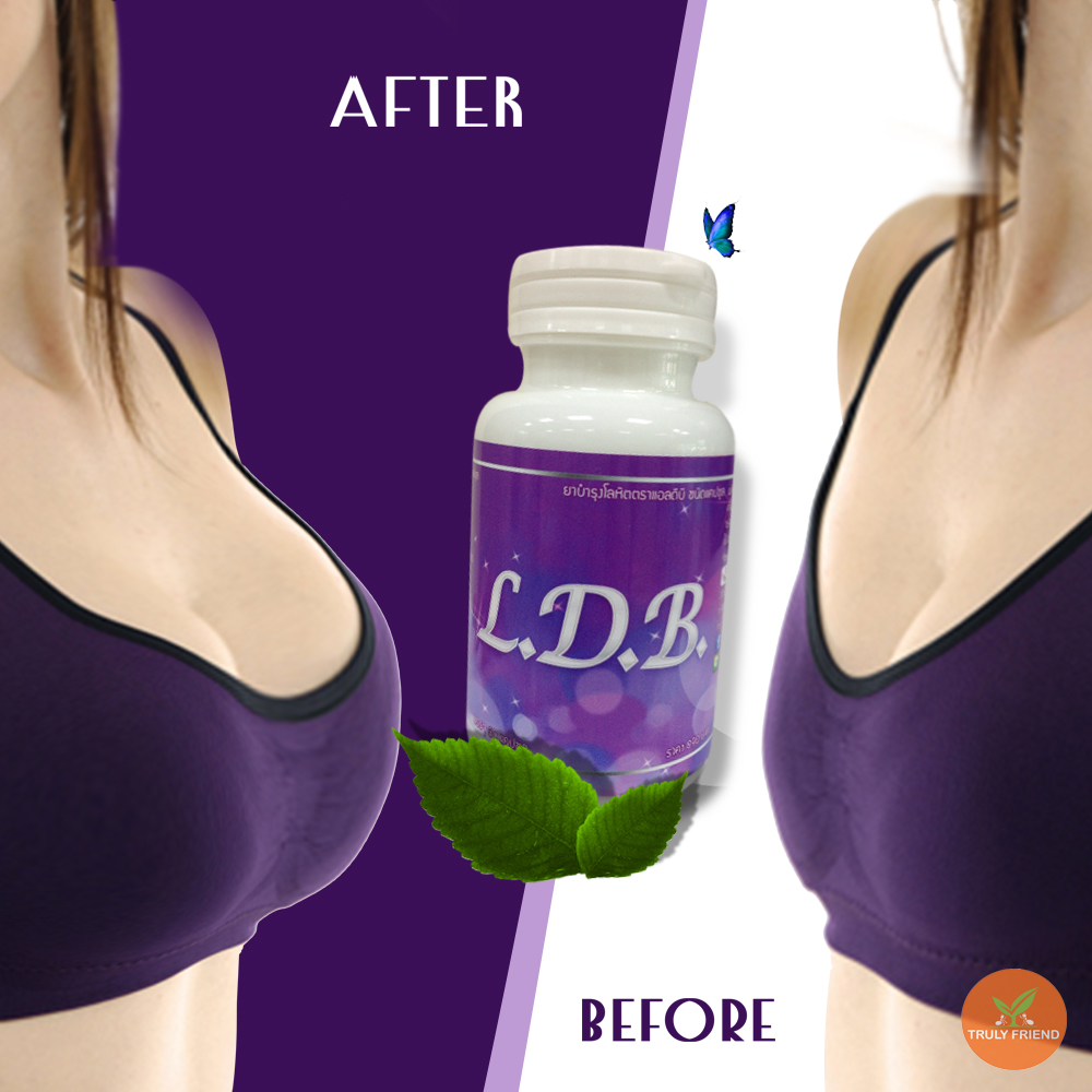 best food supplement herbal medicine and herbal food supplement by L.D.B product in Thailand
