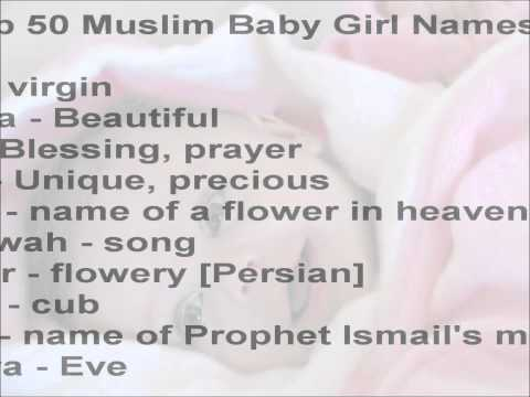 Get Quotations Top 50 Muslim Baby Girl Names 2015 Arabic