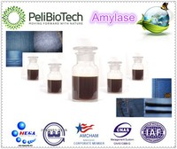 best price high activity fungal amylase for textile industry