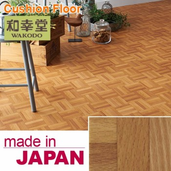 Antibacterial Luxury Vinyl Flooring Japan Cushion Floor For - Vinyl floorings
