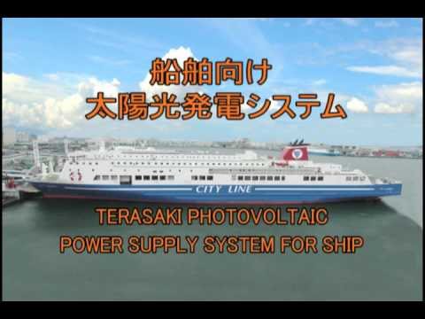 Meimon Taiyo Ferry: solar-powered ferry system installed by Terasaki