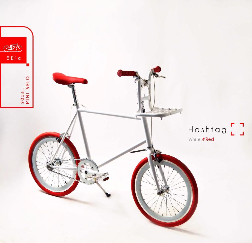 seic select bike with carrier 20 inch mini velo city bicycle buy mini velo bike 20 inch mini. Black Bedroom Furniture Sets. Home Design Ideas