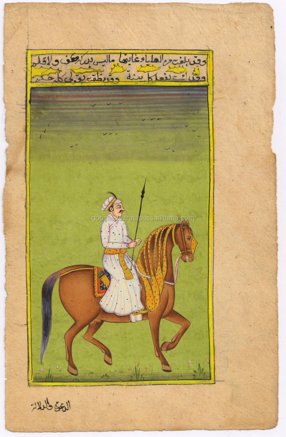 Indian Miniature Painting Paper Water Color Mughal Equestrian ...