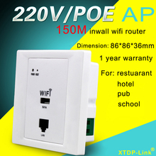 XTDP-LINK Stock 150m Wifi Extender Popular Inwall Wireless access point Usb wifi ap use for hotel/home/restuarant
