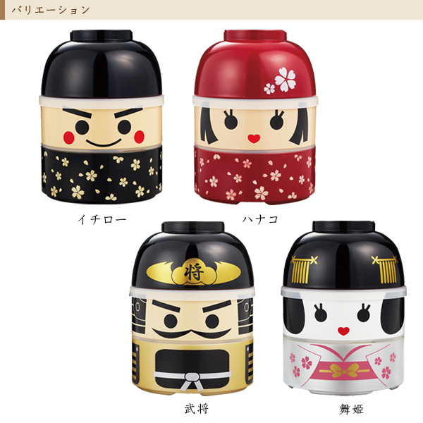 bento box lunch box made in japan for wholesalers japanese foods buy lunch box bento box. Black Bedroom Furniture Sets. Home Design Ideas