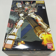 Gundam ( Test Product, Do Not Inquire )