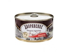 DVORYANSKOE CANNED BEEF 325 GR EASY OPEN LID