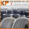 High quality and Low-cost used tires import cars from japan,used yokohama and toyo