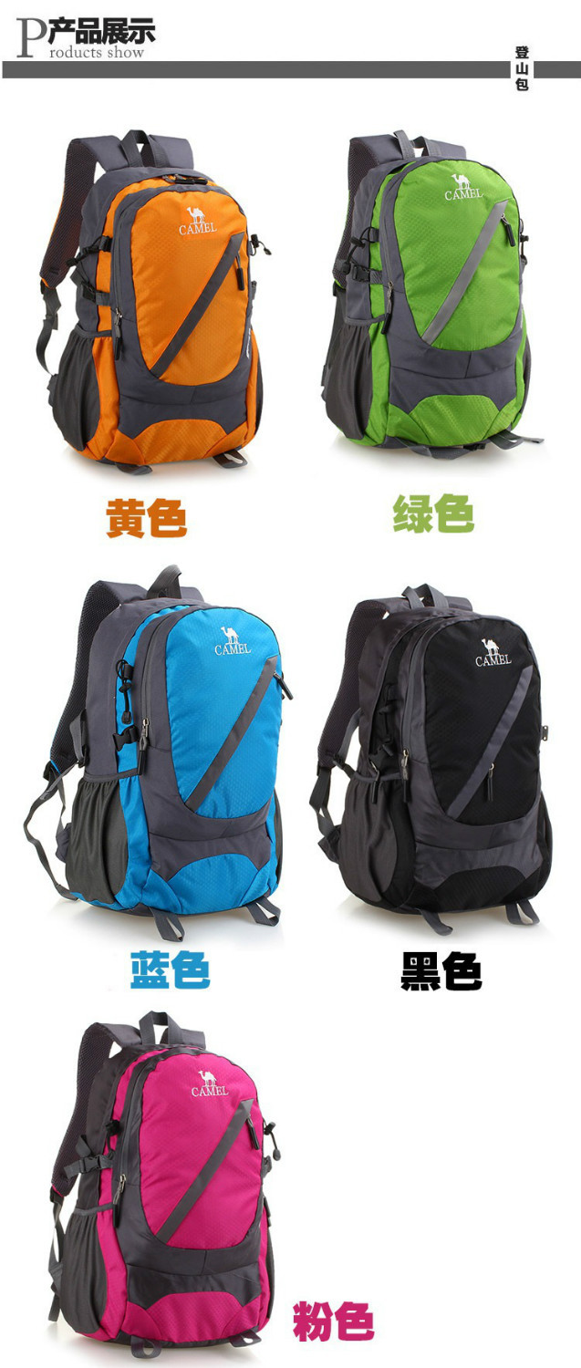 2019 Wholesale 2015 Hot Sell Camel Brand Travel Backpack Outdoor ... 96a9dec90c4c2