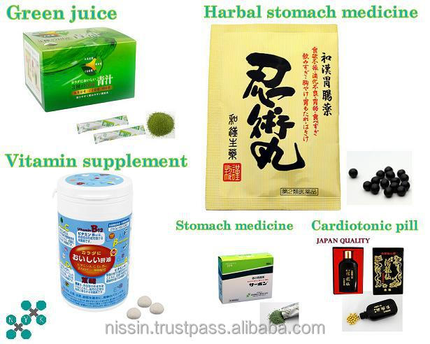 Japanese stomach medicine for stomach heaviness and vomiting / Light weight !