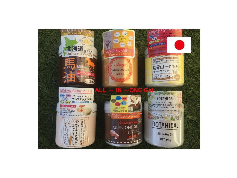 All in one gel -Effective and Reliable High-grade all-in-gel in High-performance made in Japan-