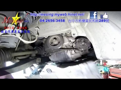 air conditioner Compressor Clutch Air Gap adjustment MITSUBISHI OUTLANDER 2.4L 2008~ 4B12 W1CJA