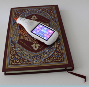 "LCD QURAN PEN CON FLASH DA 8 GB PREZZO MASSIMALE ""M11 LCD"""