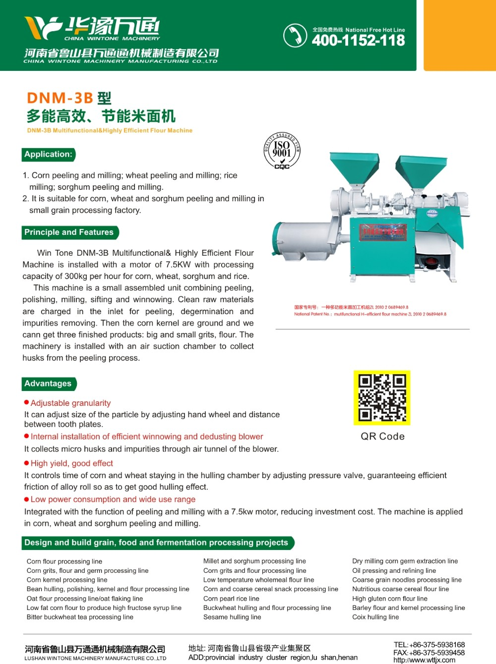 maize milling plant usage rules Maize milling plant can not only demands for maize milling plant we should abide by the operation rules to ensure about maize milling plant usage.