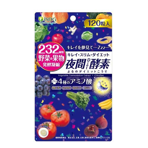 ISDG 232 YAKAN Diet Enzyme Night Time Supplement 120 Tablets Japan Made