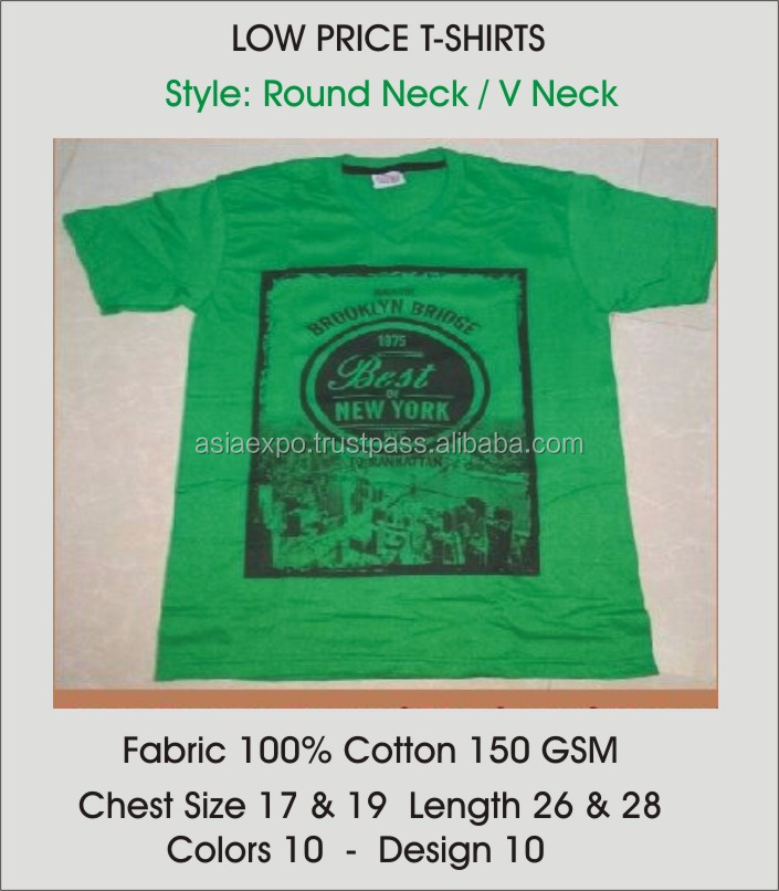 Low Range V Neck & Round Neck t-shirts