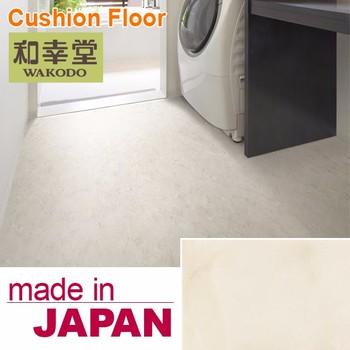 Berühmt Bathroom Vinyl Flooring Reinforcement Vinyl Japan Cushion Floor RF35