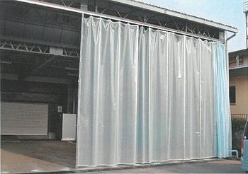 Partition curtain curtain menzilperde net for Decoration porte tardis
