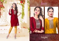 Psyna Paridhi Salwar Kameez Latest Design Kurti Pakistani India Design Export Quality Wholesale