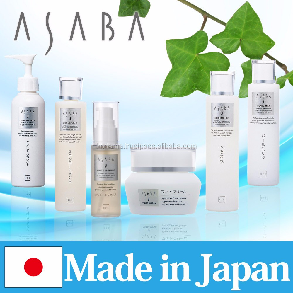 High quality and Best-selling japanese cosmetics brands, small lot order available