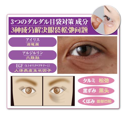 Anti-wrinkle And Moisturizing Remove Dark Circles Eye Cream Made ...
