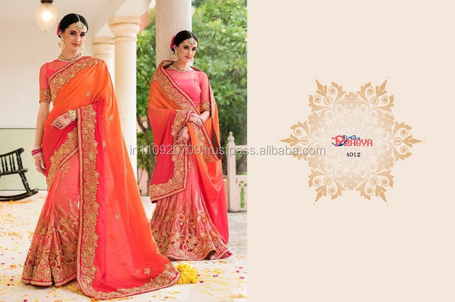 HEAVY BRIDAL DESIGNER TRENDY SAREE ONLINE