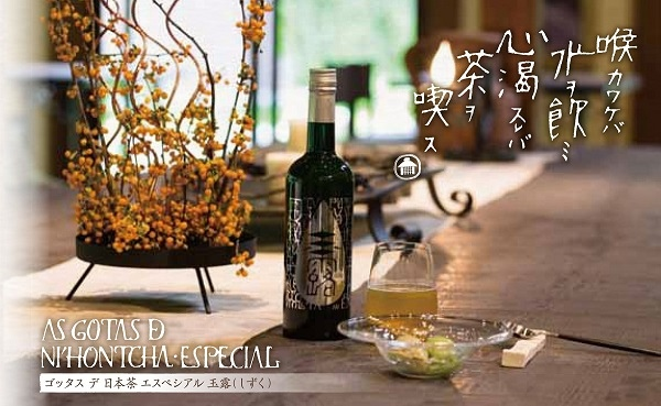 Best-selling and Premium green tea non alcoholic wine made in Japan
