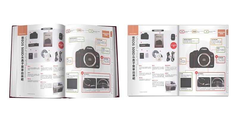 Joyusing V160 16mp Ocr Document Camera Visualizer Book Scanner ...