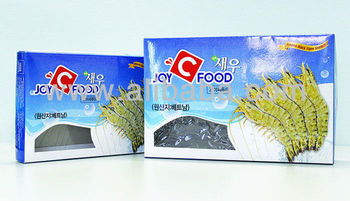 Seafood paper box packaging , Food box with design , colour printing at the request of customers
