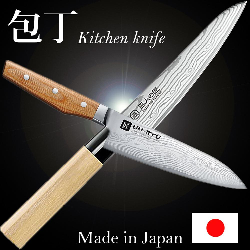 japanese butcher knife japanese butcher knife suppliers and japanese butcher knife japanese butcher knife suppliers and manufacturers at alibaba com