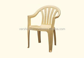 Charmant Nilkamal Arm Chairs