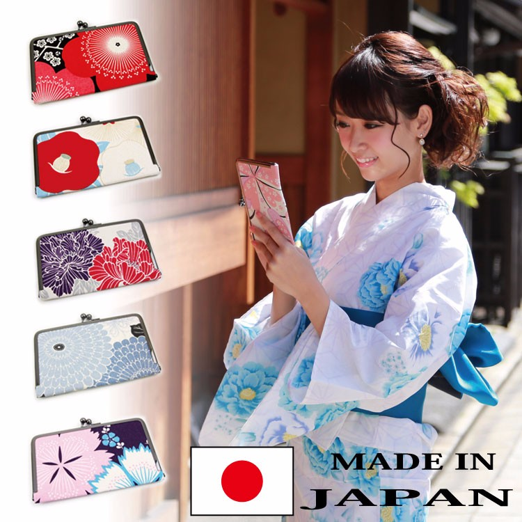 Reliable and Easy to use events in japan smartphone case for the smartphone ,waterproof