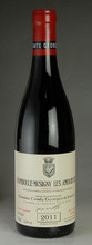 Fine and Rare best quality of red wine brand 2011 Vogue Chambolle Musigny Les Amoureuses for customers made in burgundy