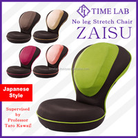 Easy to use and High quality stretch fabric upholstery sofa zaisu with multiple functions