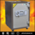 electric digital key fireproof deposit safe box for business - 80S EV GOLD