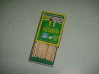 Safety match box in tamil nadu