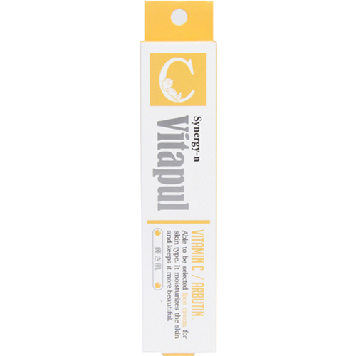 Synergy-n Vitapul Vitamin C And Arbutin Face Cream For Brightening ...