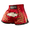 Thai Shorts Kick Boxing Satin Kick Boxing Shorts