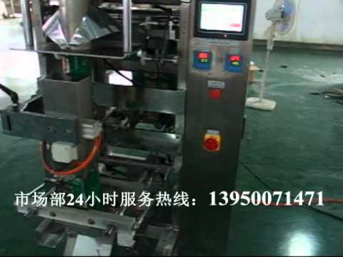 ��automatic packing machine��automatic Food packing machine manufacturers!