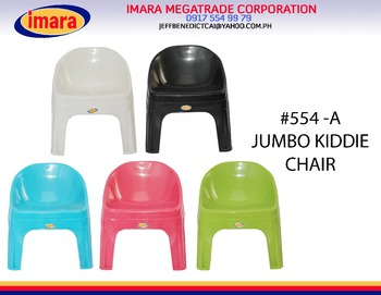 CHILDREN PLASTIC CHAIR STACKABLE WITH HANDLE