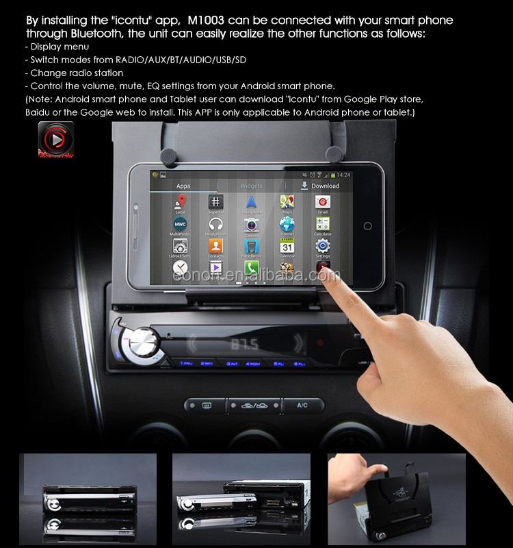 EONON M1003Motorized Car Stereo Radio Bluetooth 1DIN Holder for Smart Phone& Tablet