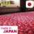 High-End Heavy Traffic Resistant 50 x 50 Carpet Tiles with multiple functions made in Japan