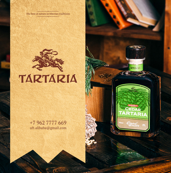 Sikera CEDAR TARTARIA Craft Whisky