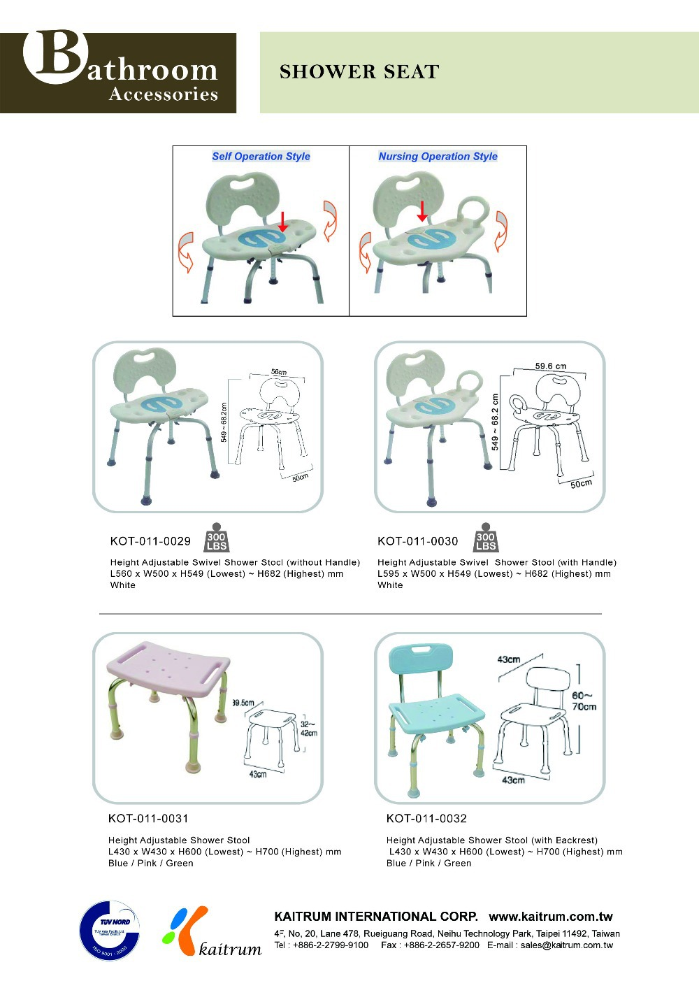 Elderly Care Product Blue Or White Foldable Shower Bath Safety Chair ...